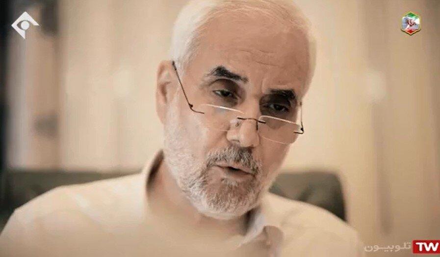"""فیلم   دومین مستند انتخاباتی """"محسن مهرعلیزاده"""""""