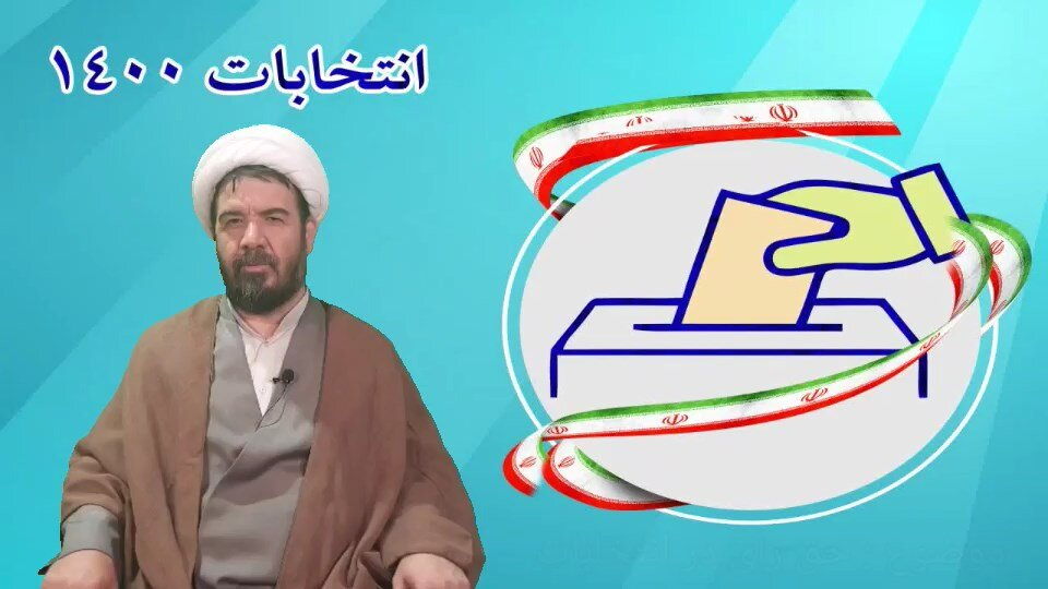 تبریز