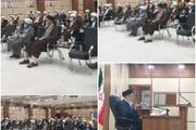 اجلاسیه مشترک حوزه های علمیه هرمزگان و یزد برگزار شد