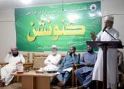 ملک و قوم کے تمام مسائل کا حل اسلامی نظام کے قیام میں مضمر ہے، محمد حسین محنتی