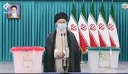 فیلم |  رهبر انقلاب | امیدواریم امروز برای ملت ایران به توفیق الهی یک جشن باشد