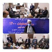 بازدید نماینده ولی فقیه در استان قزوین از ستاد انتخابات