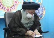 تبریک آیتالله موسوی جزایری به ملت ایران و رئیس جمهور منتخب