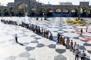 نماهنگ | روز جشن ملت ایران