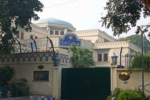 سفارت خانہ ایران دہلی