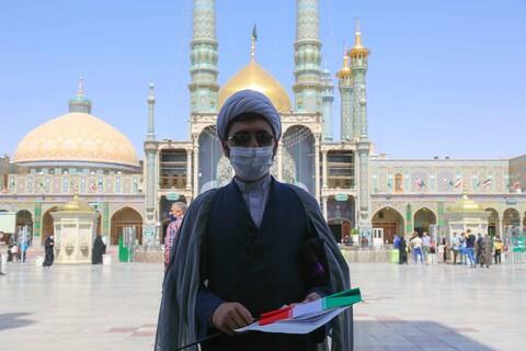 تصاویر انتخابات ۱۴۰۰ در حرم حضرت فاطمه معصومه سلام الله علیها