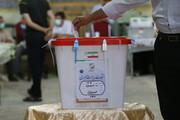 فیلم | نتایج نهایی دوره سیزدهم انتخابات ریاست جمهوری