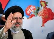 جانیئے اسلامی جمہوریہ ایران کے نو منتخب صدر آیت اللہ ابراہیم رئيسی کون ہیں؟