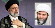 تبریک محمد قمی به سیدابراهیم رئیسی | ملت حماسه آفرید