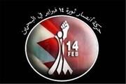 جوانان انقلابی بحرین انتخاب رئیس جمهور منتخب ایران را تبریک گفتند