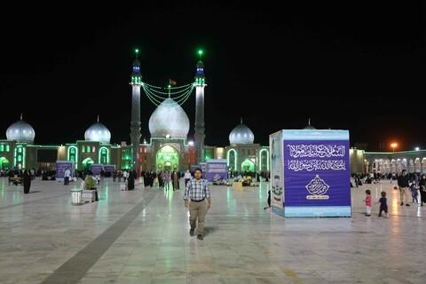 وقف یک واحد مسکونی از سوی بانوی ارمنی برای مسجد جمکران
