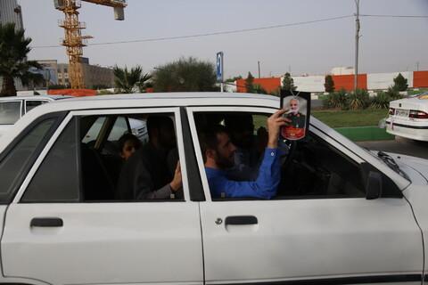 کاروان خودرویی جشن انتخابات در قم