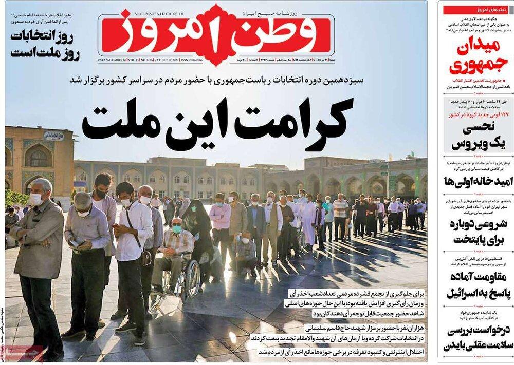 صفحه اول روزنامههای شنبه ۲۹ خرداد ۱۴۰۰
