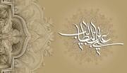 كيف يوحّد الإمام علي (ع) ربه؟