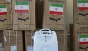 ايران ترسل شحنة مساعدات انسانية الى الهند
