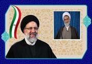 تبریک امام جمعه شهرکرد به رئیس جمهور منتخب | مهمترین مطالبات بر زمین مانده مردم چهارمحال و بختیاری