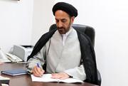 تبریک رئیس مرکز خدمات حوزههای علمیه به رئیسجمهور منتخب