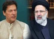 عمران خان: مشتاق همکاری با رئیسی برای دستیابی به رفاه منطقهای هستم