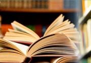 برگزاری مسابقه کتابخوانی غدیر ویژه خواهران طلبه پلدختری
