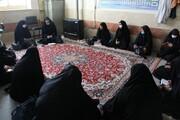 جایگاه زن در نظام جمهوری اسلامی بررسی شد