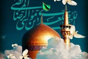 ویژه برنامه «ثامن الحجج» از حرم رضوی
