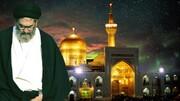 امام رضا (ع) نے دین اسلام کی اساس اور بنیاد کو مستحکم کیا، علامہ ساجد نقوی