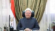 مفتی مصر: غیرمتخصصان فتوا ندهند