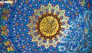 تصاویر/ جلوهای زیبا از نقش و نگارهای  حرم امام حسین (ع)