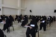 آزمون ورودی سطح سه و چهار حوزه خواهران اصفهان برگزار میشود