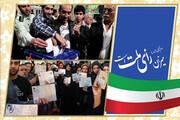 پیام تبریک مدیر حوزه علمیه کرمانشاه به مردم