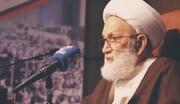 ملت بحرین هرگز از مطالبه اصلاحات فراگیر و صادقانه عقب نشینی نخواهد کرد