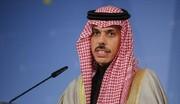 """هذا ما قاله فرحان عن موقف السعودية من الحكومة """"الإسرائيلية"""" الجديدة"""