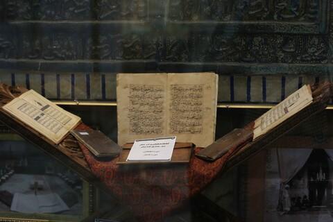 تصاویر/موزه حرم مطهر حضرت معصومه(س)