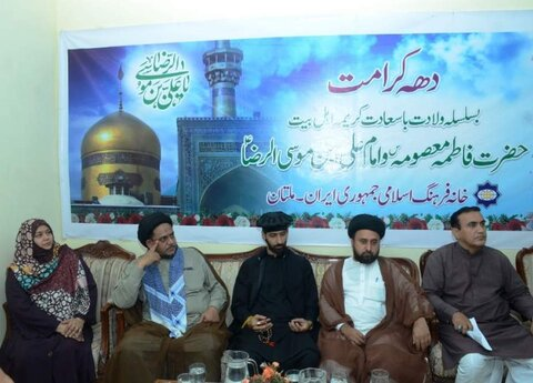 ملتان، خانہ فرہنگ اسلامی جمہوریہ ایران میں'' جشن دہہ کرامت ''کا اہتمام