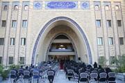 تصاویر/ مراسم افتتاحیه ساختمان جدید مجتمع آموزش عالی شهیده بنت الهدی