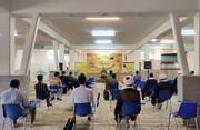گزارشی از آیین افتتاحیه دوره تابستانه تربیت مربی حفظ قرآن کریم