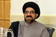 یادداشت رسیده  مشخصه های سید مقتدا حسینی در تبلیغ بین الملل