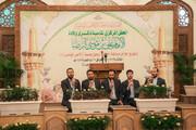 تصاویر/ جشن میلاد امام علی بن موسی الرضا(ع) در حرم کاظمین (علیهماالسلام)