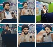 جامعہ امامیہ میں جلسہ سیرت و جشن مسرت منعقد