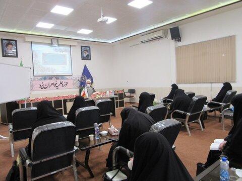در نخستین نشست معاونین پژوهش مدارس علمیه خواهران استان یزد در سال 1400