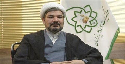 حسین کندری