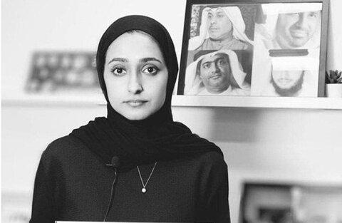 آلاء الصدیق از فعالان حقوق بشری امارات
