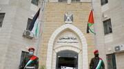 """""""حماس"""" تحمل السلطة الفلسطينية مقتل الناشط السياسي نزار بنات"""