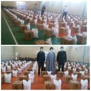 توزیع ۳۰۰۰ بسته معیشتی در شهر محمود آباد نمونه استان قزوین