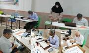 برگزاری کارگاه تخصصی کلمات قصار امام رضا(ع) در برازجان
