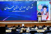 تصاویر / شورای اداری استان همدان