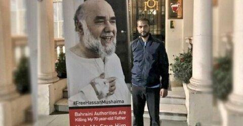 حسن مشیمع روحانی بحرینی و دبیرکل جنبش حق بحرین