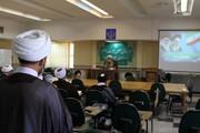 تصاویر / نشست هم اندیشی مبلغان طرح هجرت و مستقر استان همدان