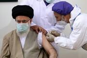 فیلم | دریافت نوبت اول واکسن ایرانی کرونا توسط رهبر معظم انقلاب