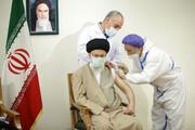 تصاویر/ دریافت دُز اول واکسن ایرانی کرونا توسط رهبر معظم انقلاب